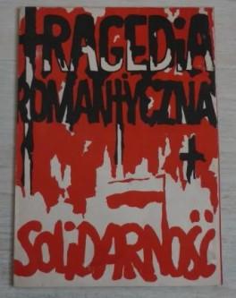 TRAGEDIA ROMANTYCZNA-1981b