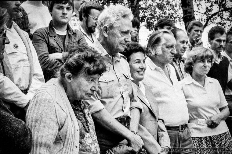 Zofia RYDET, NN, Krystyna ŁYCZYWEK, Zbyszko RZEŹNIACKI - 1984