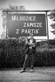 IRENEUSZ KAŹMIERCZAK