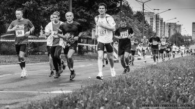 III Tyski Półmaraton; XIX Międzynarodowy Tyski Bieg Uliczny - 21.09.2014